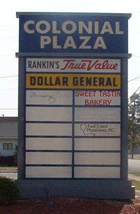 Colonial Plaza Shopping Center