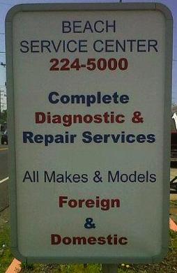 beach service center sign