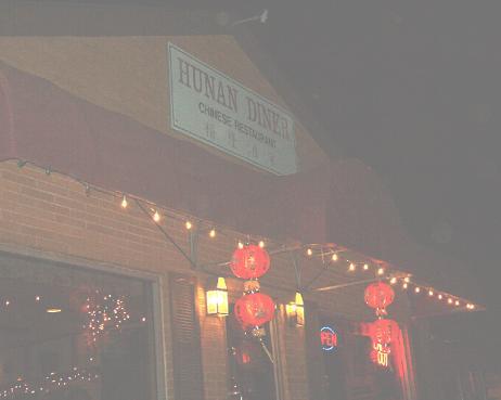 Hunan Diner at Night